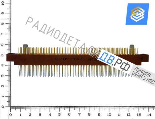 ГРППМ 7-90ША1 вилка