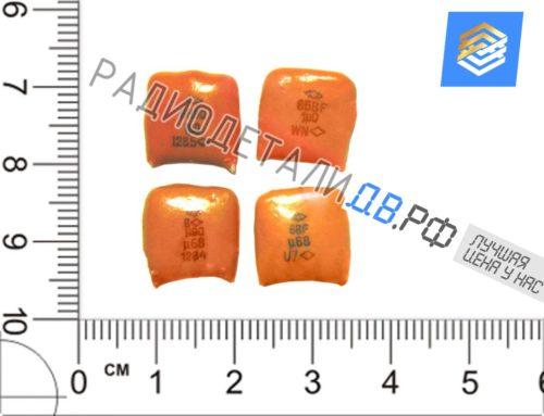КМ рыж Н90 м68; 1МО