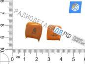 КМ рыж Н90 1М5; 2М2
