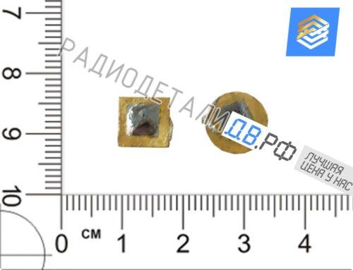 КТ 802, 803, 808, 809 (разобранный) пятак желтого цвета