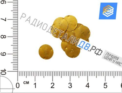 Контакты калькуляторов диаметр 8 мм