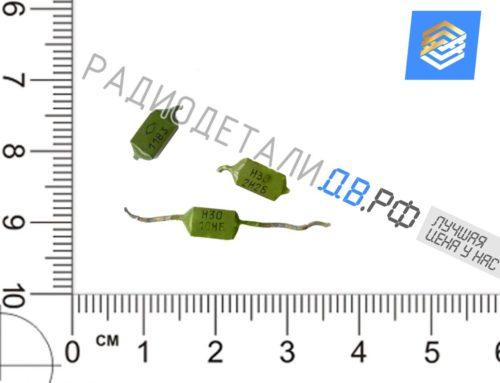 К 10-48 Н30