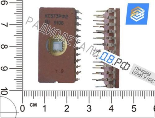 К 573 РФ 5 и подобные коричневый корпус