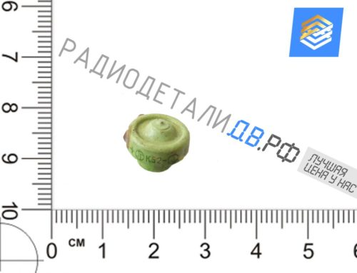 К52-(2) салатового цвета Маленького размера