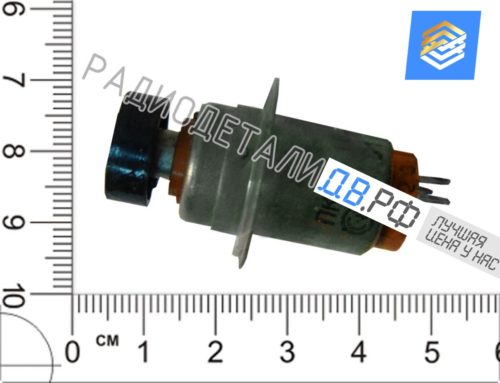ПК1С-1В