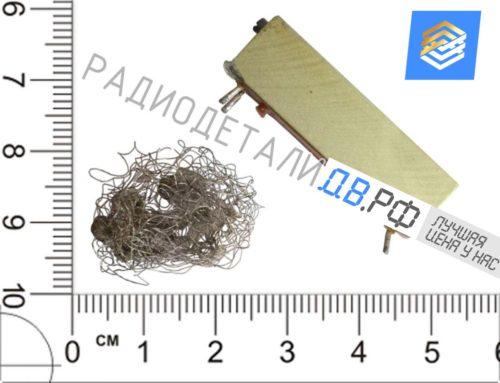 Палладий 60% проволока с СП5 в аллюм корпусе меньше 100 Ом