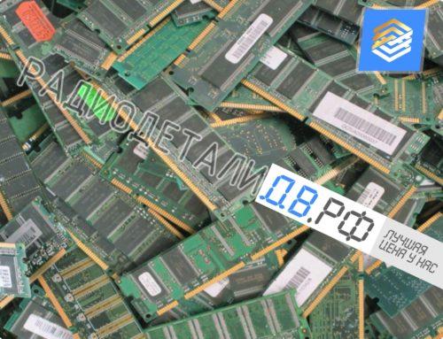 Память с позолоченными кантами Модули оперативной памяти для ПК, серверов и ноутбуков Без металлических пластин охлаждения