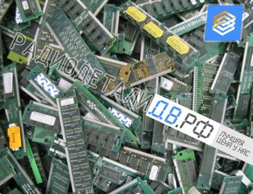 Память с серебрянными кантами Модули оперативной памяти для ПК, серверов и ноутбуков Без металлических пластин охлаждения-