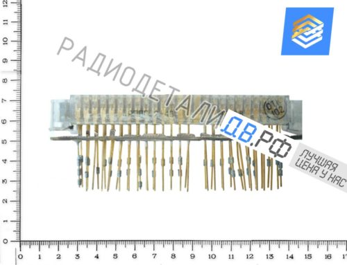РППГ 2-48 розетка желтого цвета
