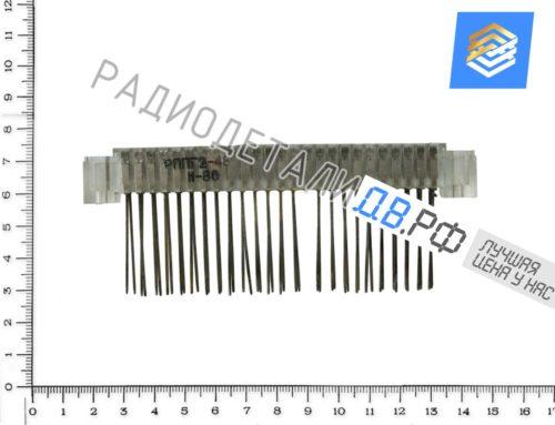 РППГ 2-48 розетка стального цвета, длинные ноги