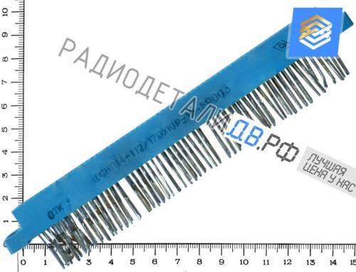 СНП 14-112 розетка