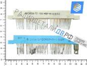 СНП 14-72 розетка