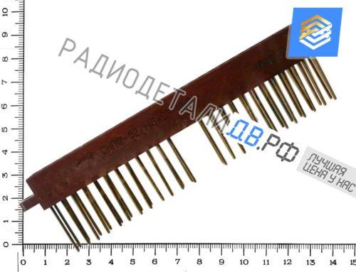 СНП 17-52 розетка