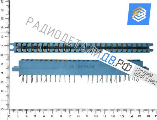СНП 284-48 розетка (аналог РППМ 17-48)