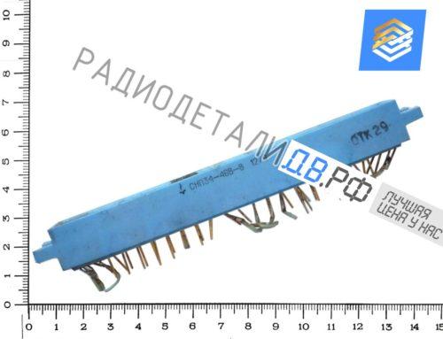 СНП 34-46 вилка