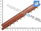 СНП 41-120 розетка
