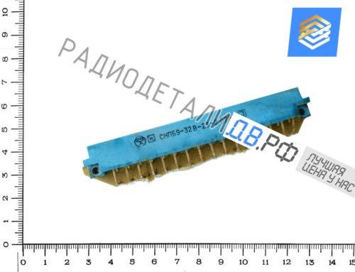 СНП 59-32 вилка