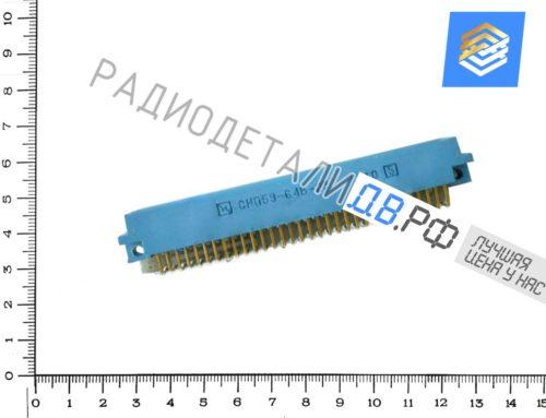 СНП 59-64 вилка