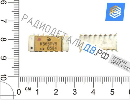 565 РУ 5 с желтой крышкой